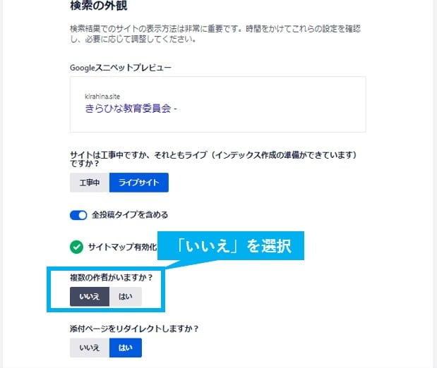 plugin-AIO-設定