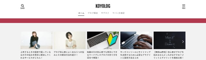 ブログ仲間-こよみ