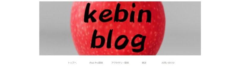 ブログ仲間-ケビン