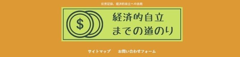 ブログ仲間-MITO