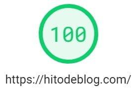 ヒトデブログのページスピード