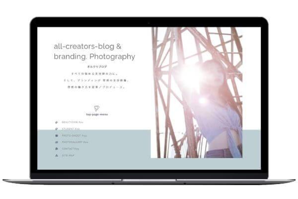 JINのblogdesign-オルクリブログ