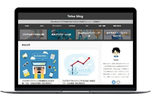 tetsuブログ
