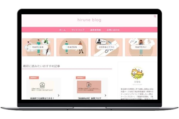 hirune blog