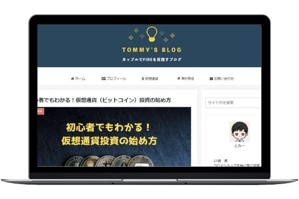 Tommy's Blogのデザイン