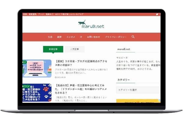 maruB.net