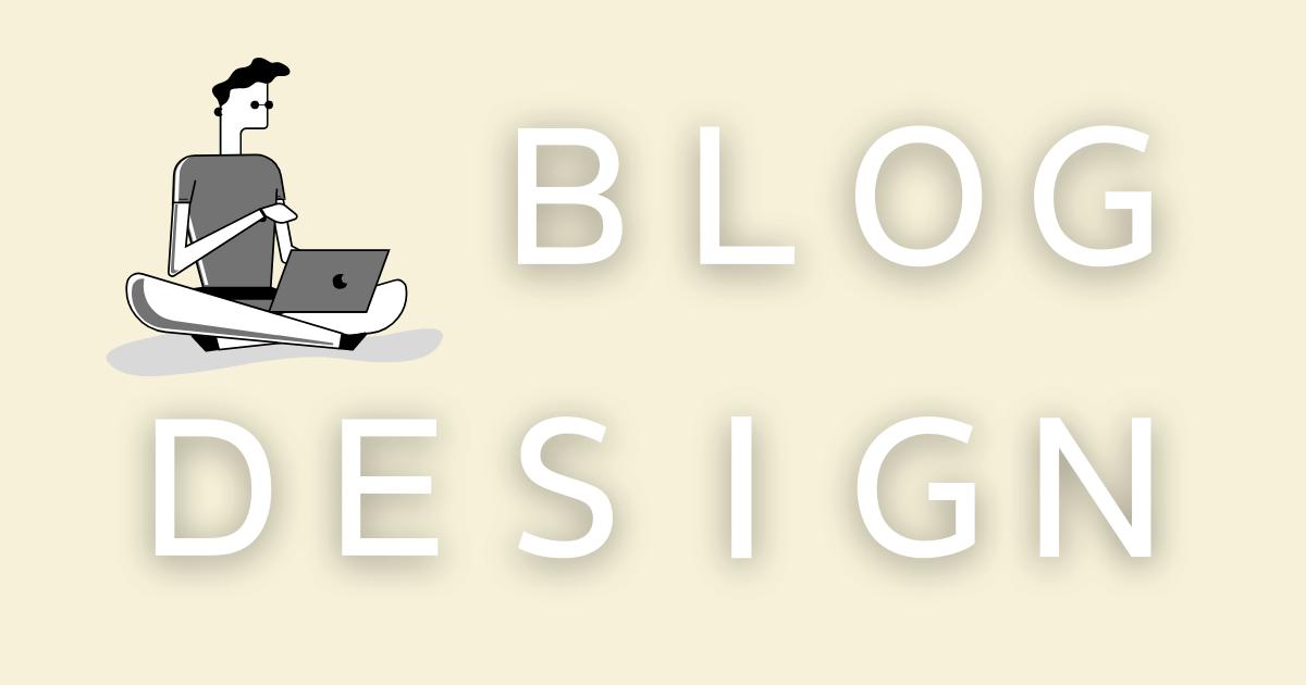 ブログデザイン集|おしゃれで参考になるサイト179選 | ぶろぐ学部