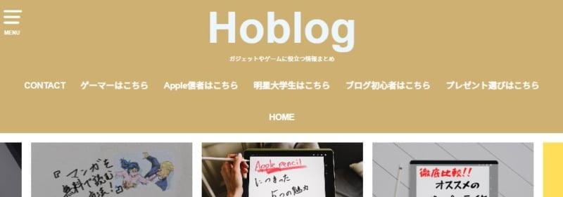ブログ仲間-【さんぴんちゃさん】Hoblog