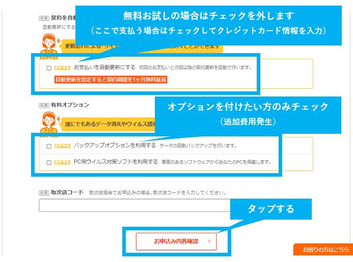 【Wordpress始め方】ロリポップ設定オプション設定
