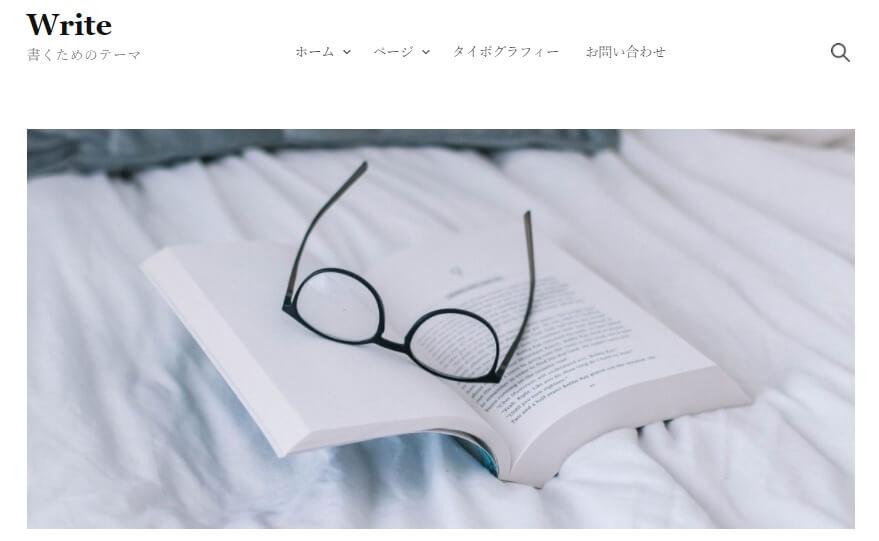 シンプルなテーマ「Write」