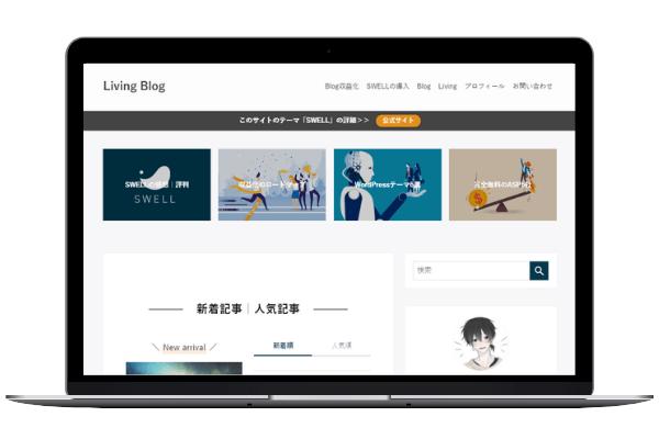 Living Blog