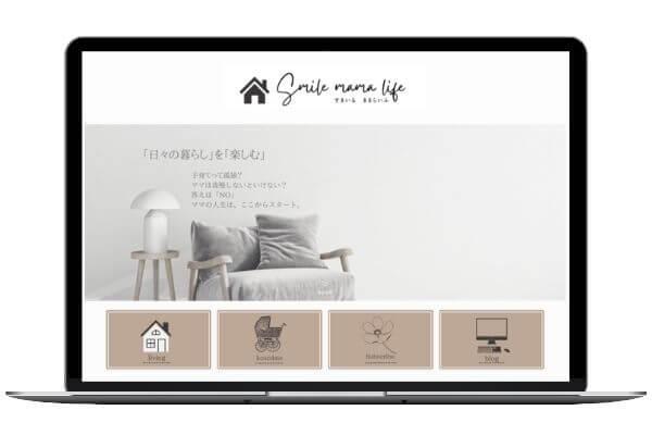 ブログサイトデザイン「すまいるままライフ」