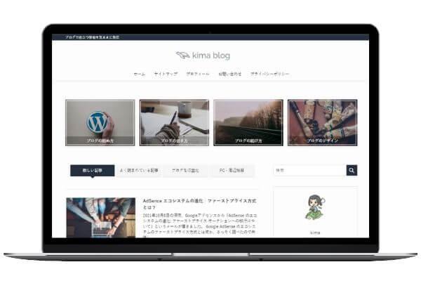 kima blog